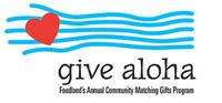 give-aloha-logo-200x93